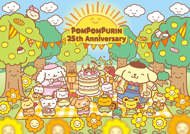 25周年を迎えたポムポムプリンとピクニックを楽しめる「ポムポムプリンのにこにこピクニック at 多摩中央公園」が、2021年11月6日(土)と13日(土)に開催!限定ピクニックメニューや参加型ゲーム、プリンとのフォトセッションなどを実施!